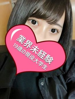 関根りあな☆×4 | 姫市場 - 上田・佐久風俗