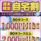 姫市場の速報写真