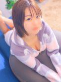 らむ|カワサキ EROTIC(ソープランド)でおすすめの女の子