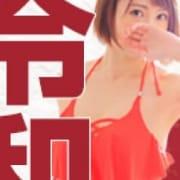 「令和も女の子もスタートで決める!!」05/24(金) 13:05 | カワサキ EROTIC(ソープランド)のお得なニュース