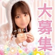 急募!!是非お問い合わせください(^^)|カワサキ EROTIC(ソープランド)