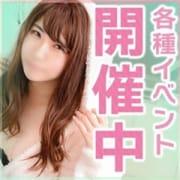 「口コミ書いて、その場で キャッシュバック!」01/22(金) 09:50 | カワサキ EROTIC(ソープランド)のお得なニュース