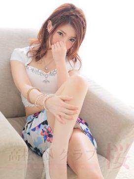 さえ|高松inクラブ桜で評判の女の子