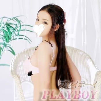 ユラ | プレイボーイ(PLAYBOY) - 土浦風俗