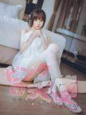 メイヒ|ピンクの天使でおすすめの女の子