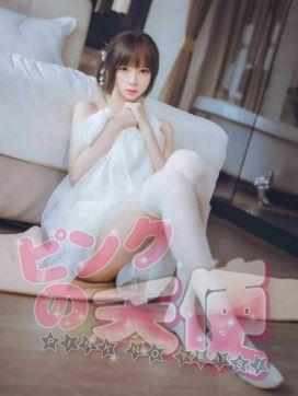 メイヒ|ピンクの天使で評判の女の子