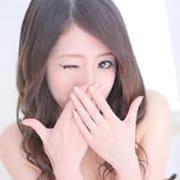 「◇◇オープン価格◇◇」06/09(日) 15:02   素人娘れくしょん 大和店のお得なニュース