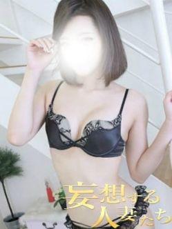 夏恵(なつえ)|妄想する人妻たちでおすすめの女の子