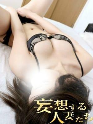 夏恵(なつえ)(妄想する人妻たち)のプロフ写真3枚目
