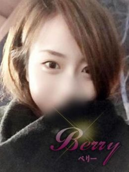 みなと | Berry(ベリー) - 岐阜市内・岐南風俗