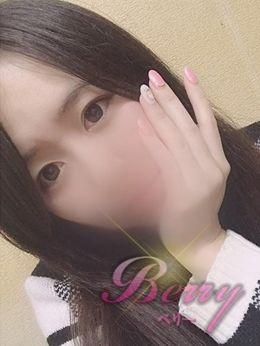 みう | Berry(ベリー) - 岐阜市内・岐南風俗