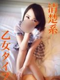 水姫(みき)♡極人気|Black Diamondでおすすめの女の子
