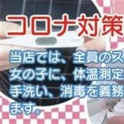 「新型コロナウイルスにおけるお知らせとお願い」04/27(月) 19:33   トップシークレットのお得なニュース