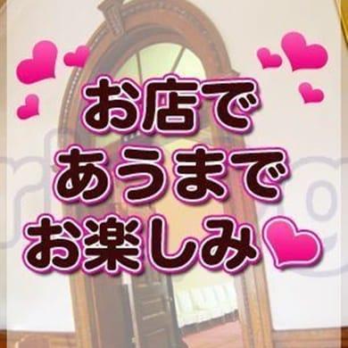 ガールガール - 春日井・一宮・小牧ピンサロ
