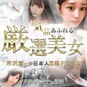 「天使のカルテ大還元祭」11/24(火) 01:20 | 天使のカルテin所沢のお得なニュース