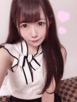 えりな『誰が見ても納得の可愛さ』 | ロリ系女子プリティ&ピュア - 静岡市内風俗
