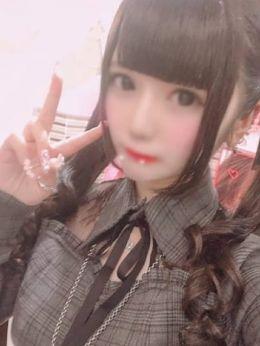 りほ | ロリ系女子プリティ&ピュア - 静岡市内風俗