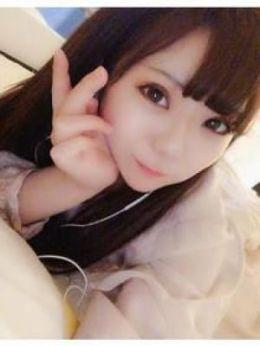 みい『パイパンロリっ娘』 | ロリ系女子プリティ&ピュア - 静岡市内風俗