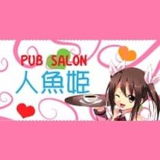 ナナ | 人魚姫 - 宇都宮風俗