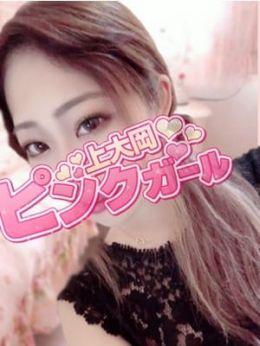 れお   上大岡ピンクガール - 横浜風俗
