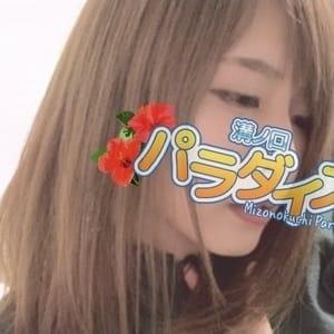 れいか | 溝ノ口パラダイス - 川崎風俗
