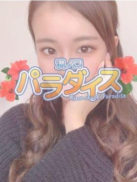 つぐみ|川崎風俗で今すぐ遊べる女の子