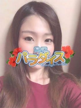ゆめの|川崎風俗で今すぐ遊べる女の子