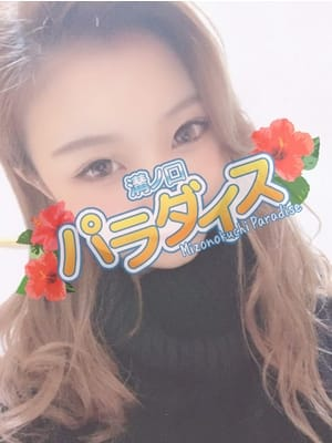 あすか【特級キレカワ美女】