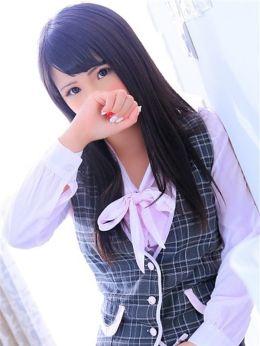 本多 まい | 淫らなOL好きですか?広島オフィス - 広島市内風俗