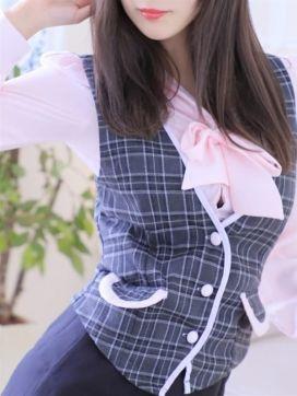一条 まお|淫らなOL好きですか?広島オフィスで評判の女の子