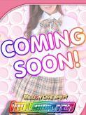 倉田|アイドルマスターでおすすめの女の子