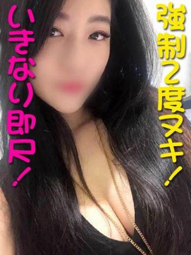 えりな|名媛 - 名古屋風俗