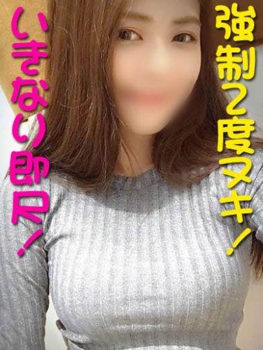 まどか|名媛 - 名古屋風俗