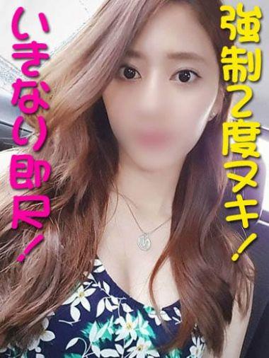 かれん|名媛 - 名古屋風俗