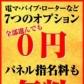 五十路マダム高崎前橋店(カサブランカG)の速報写真