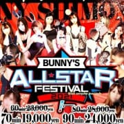BUNNY'S ALLSTAR FESTIVAL 2021 ~最高の刺激を貴方に~ ドMなバニーちゃん下関店