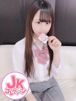 すみか   JKコレクション - 名古屋風俗