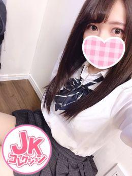 るりこ | JKコレクション - 名古屋風俗