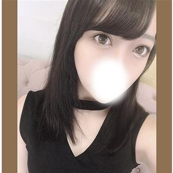 ゆか【橋本環奈激似のS級女子大生】