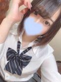 あいこ 五反田キャンパスライフでおすすめの女の子