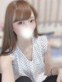 みゆ★笑顔・愛嬌満点★|渋谷S級素人清楚系デリヘル chloeでおすすめの女の子