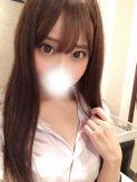 みら★ロリ系18歳★|渋谷S級素人清楚系デリヘル chloeでおすすめの女の子
