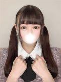 ぴゅあ★超純粋無垢のナース★|渋谷S級素人清楚系デリヘル chloeでおすすめの女の子