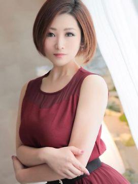 わかな |人妻の痴情〜ド変態倶楽部♡80分10.000円で評判の女の子