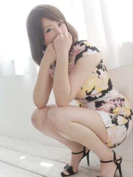 なぎさ|人妻の痴情〜ド変態倶楽部♡80分10.000円で評判の女の子