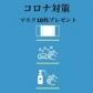 人妻の痴情〜ド変態倶楽部♡80分10.000円の速報写真