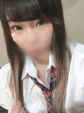 転校生☆るり|学園イメクラ桃色女学院塩釜校でおすすめの女の子