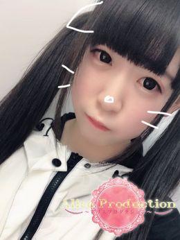 れむ | AliceProduction~アリスプロダクション~ - 名古屋風俗