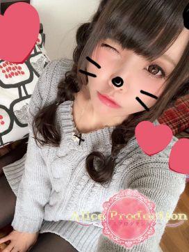 あみ AliceProduction~アリスプロダクション~で評判の女の子