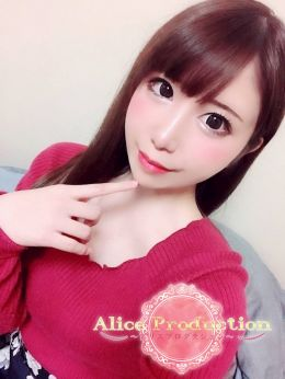 すみれ | AliceProduction~アリスプロダクション~ - 名古屋風俗